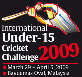 International Under 15 Cricket Challenge